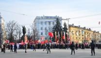 Рязанские коммунисты вышли на митинг