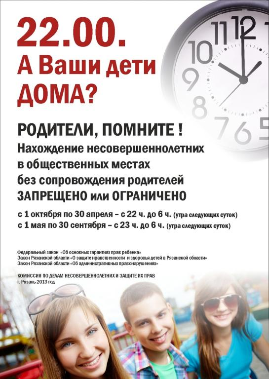 http://proryazan.com/wp-content/uploads/2013/11/image-m4id10408.jpg