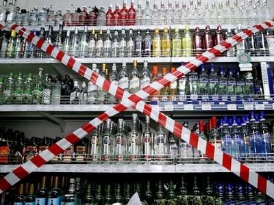 news_2012_08_02_stop_alcohol