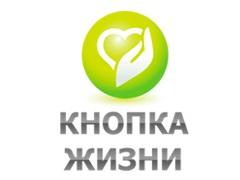 578-O-13-knopka-24-240