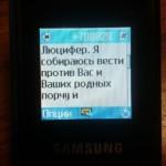 8462850dbb62c4bd159ee1ad55df6950_M