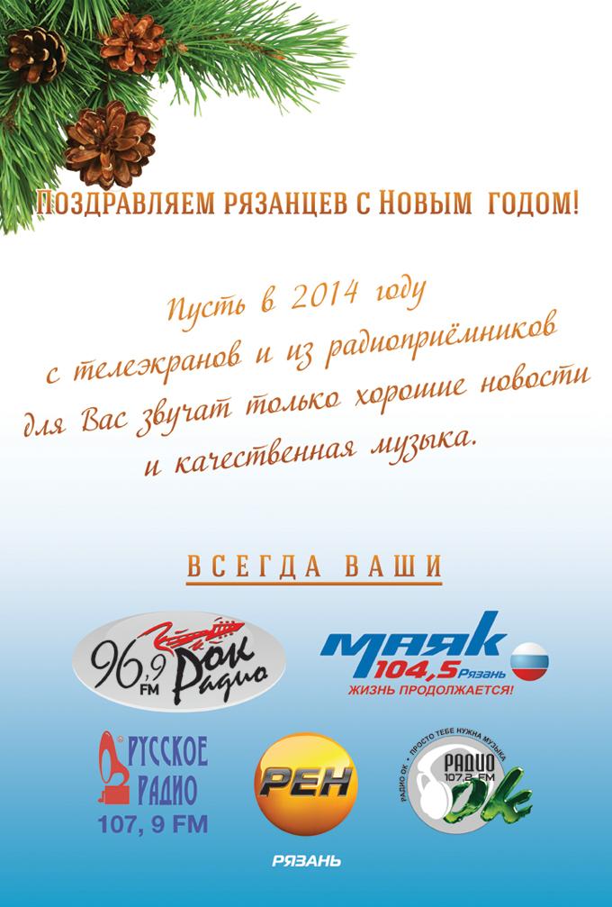 Rodnoi Gorod