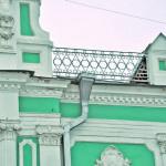Ленина Орб суд