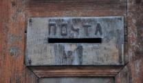 Невероятная история… почтового ящика