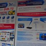 DSC_6880