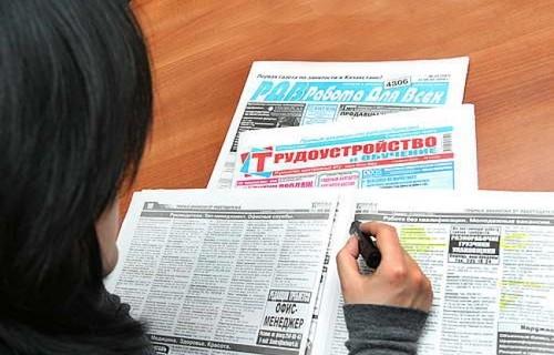 V_ofis_trebuyutsya_sotrudniki