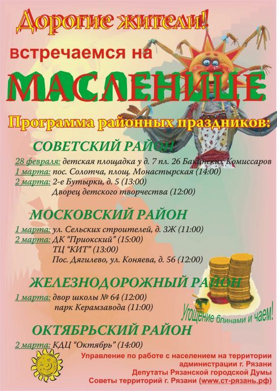 image-m4id10933
