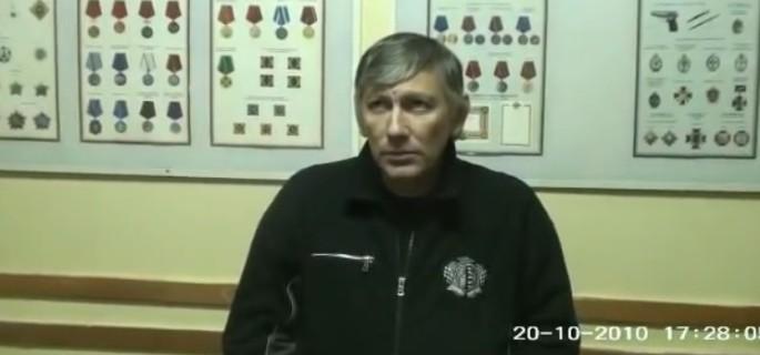 Лаша Гагринский