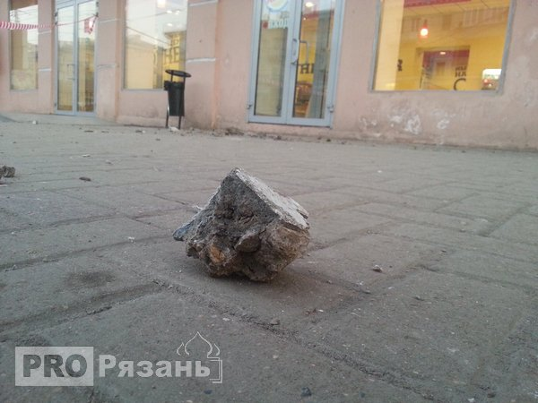 Такие куски бетона падали в центре Рязани на тротуар.