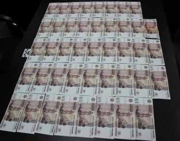 Деньги, которые нашли при обыске.