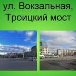 image-m4id10978