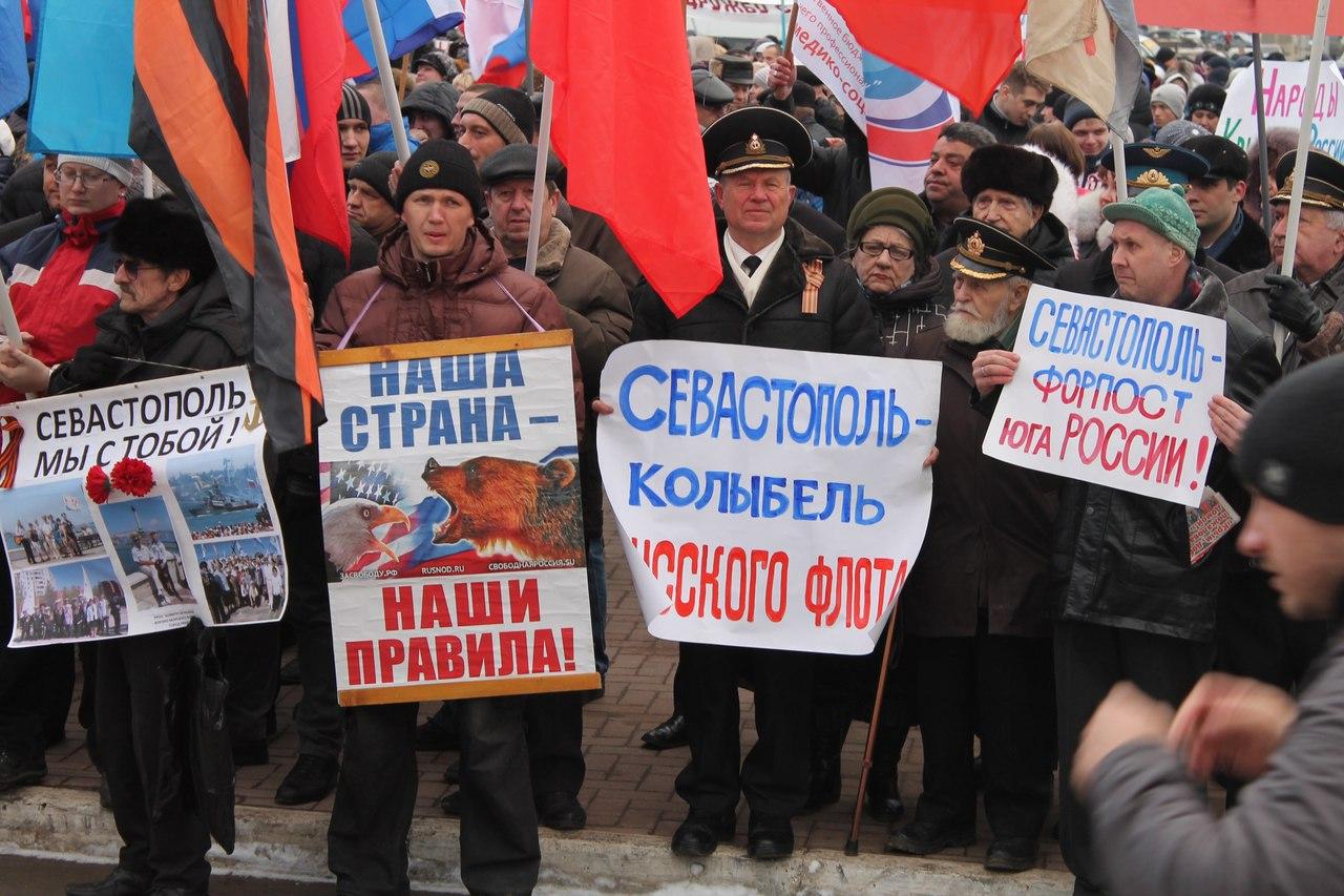 Фото Валентина Киселева.