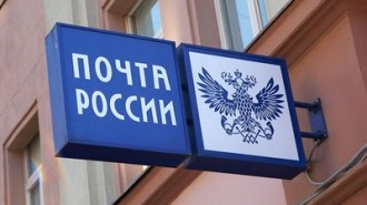 post_offices_for_disabled_tyumen