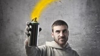 Фото с сайта: www.firestock.ru