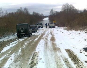 Фото ГУ МЧС России по Рязанской области.