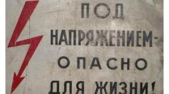 """Фото: архив """"РГ""""."""