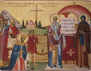 www.amen.gr