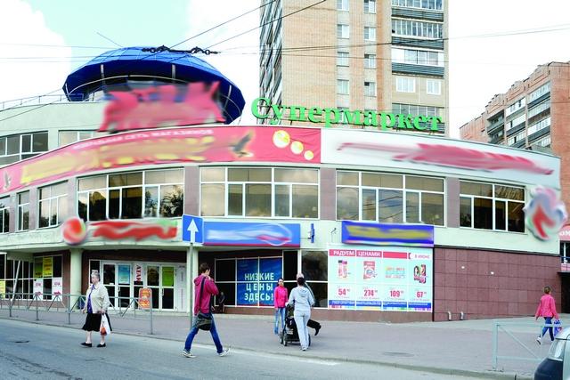 Крупные торговые центры есть практически в любой точке города. Фото Александра Королёва