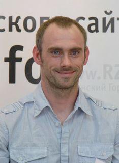 Александр Маврин. Фото с сайта ФВРО