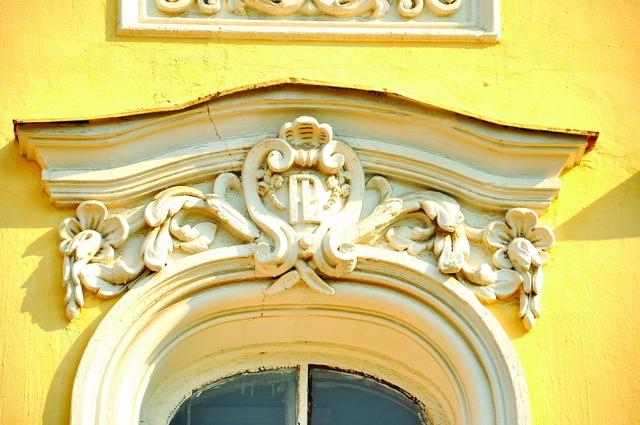 Улица Полонского, дом 13