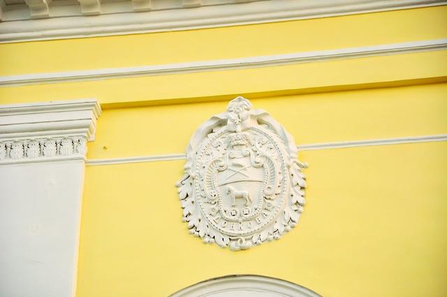 улица Ленина, дом 57