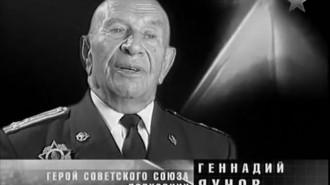 Геннадий Яхнов.