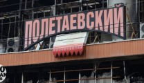 Последствия пожара в рязанском ТРК «Полетаевский» – фоторепортаж