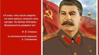 Фото с сайта http://politikus.ru/