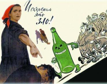 nika-media.ru борьба с пьянством в рязани проходила с перменным успехом