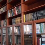 Библиотека ЦПЦ.