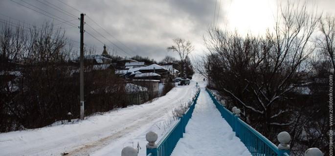 Мост через Никольский овраг. Фото Алексея Золотенкова.