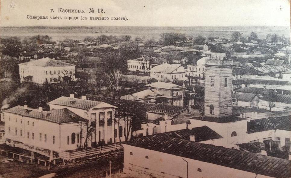 В начале ХХ века пожарная часть и Касимовская городская управа находились совсем рядом. Справа на открытке — каланча.
