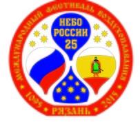 Фестиваль «Небо России» возродит рязанские воздушные игры