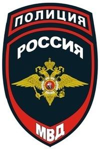Полиция_России