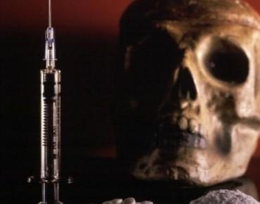 наркотики смерть