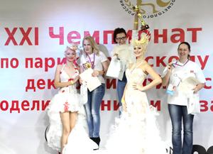 фото с сайта правительства Рязанской области