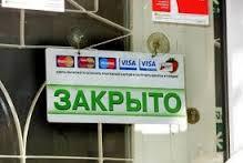 банк 11