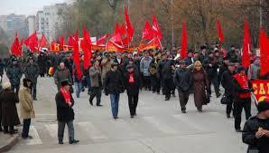 демонстрация 7 ноября