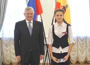 фото: сайт правительства Рязанской области