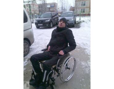 инвалид шацк