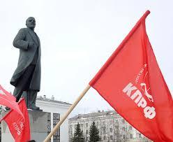 коммунисты против