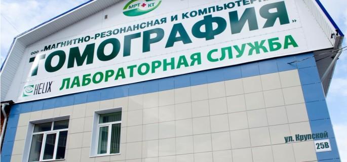 Фото с сайта города Рыбное