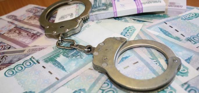 кража-денег