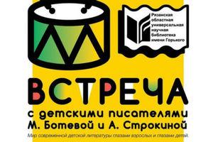 """Взято из соц.сети """"Вконтакте"""""""