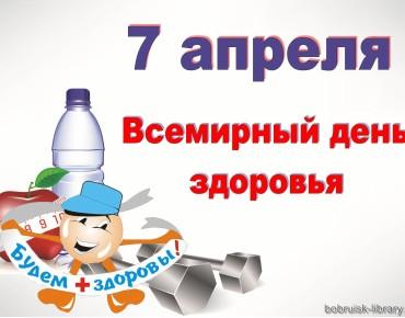 health84