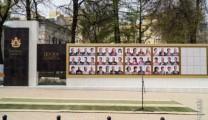 На Рязанскую Доску почета занесены новые имена