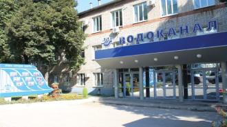 """Фотография с сайт МП """"Водоканал города Рязани"""""""