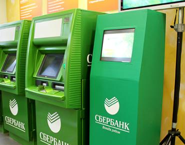 банкомат2605