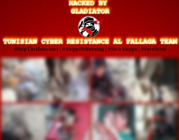 Скриншот сайта РГРТУ по состоянию на 00:01 11.05.16 г.