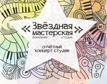 """фотография с сайта интернет-газеты """"Вид сбоку"""""""
